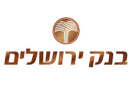 לוגו של בנק ירושלים להם ביצענו שירותי הדברה מקצועי