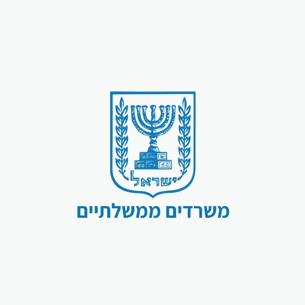 לוגו של משרד ממשלה להם ביצענו שירותי הדברה מקצועי