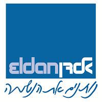לוגו של אלדן להם ביצענו שירותי הדברה מקצועי