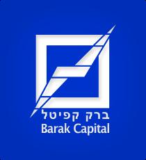 לוגו של ברק קפיטל להם ביצענו שירותי הדברה מקצועי